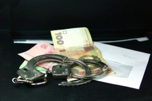 Прокурора-взяточника уволили с работы
