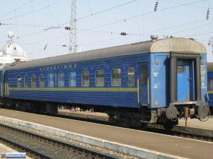 Приднепровская железная дорога страдает от вандалов