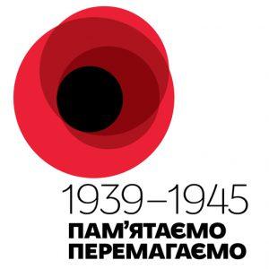 Сегодня запорожцы впервые отметят День памяти и примирения