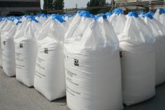 В области уничтожат просроченные бесхозные химикаты