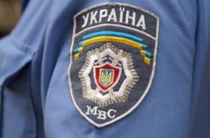 Милиция подтвердила: Син пожаловался официально