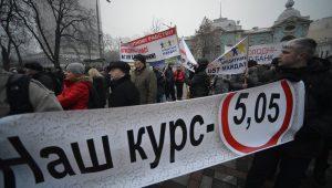 Валютный майдан пикетирует Запорожский облсовет