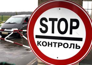 Россиянка пыталась попасть в Украину за взятку пограничникам