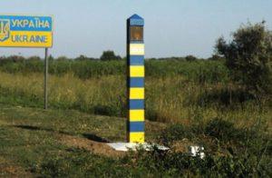 Украинские пограничники приняли бой с диверсантами
