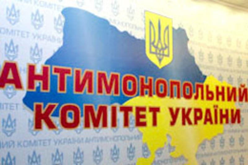 Запорожские  коммунальщики заплатят штраф за необоснованное повышение тарифов