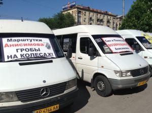 Спорные маршруты, из-за которых взбунтовались перевозчики, могут отойти «Запорожэлектротрансу»