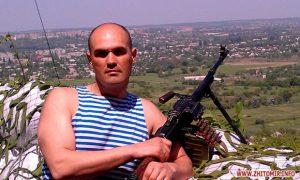 Из плена освобожден «киборг» Олег Кузьминых