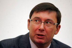 Осенью в Украине может пройти референдум по статусу Донбасса - Луценко