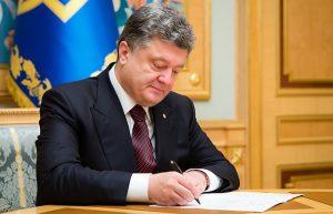 Президент Украины наградил орденом запорожского афганца