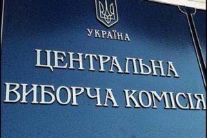 От запорожской власти потребовали за три дня найти деньги на выборы
