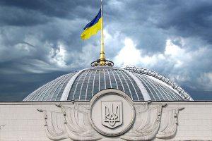 Верховная Рада может изменить правила местных выборов уже на текущей сессии