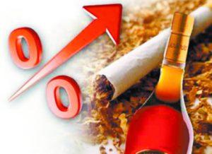 От продаж алкоголя и сигарет в Запорожской области бюджет получил более пятидесяти миллионов гривен