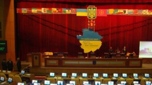 Депутаты Запорожского областного совета приняли бюджет региона на 2021-й год
