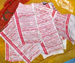 За восемь таблеток димедрола жительница Запорожья может попасть за решетку на пять лет