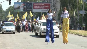 В Запорожье для семейного фестиваля перекроют дорогу