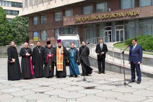 В Запорожье изменили место для почитания памяти жертв политических репрессий