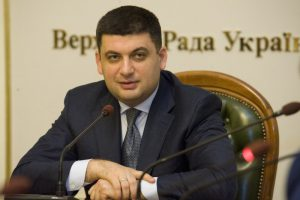 Владимир Гройсман считает, что у Запорожья достаточно денег для развития