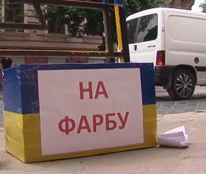 Гастролеров, представившихся запорожцами, забрали в милицию за желто-голубой забор
