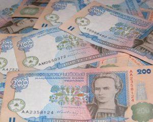 Руководители запорожского предприятия «забыли» заплатить за аренду земли 5 миллионов гривен