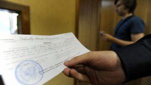 В Запорожской области подозрение об уклонении от мобилизации получил депутат