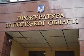 Прокурор изучил нового начальника УБЭПа в сети