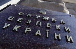 Сеть диверсантов обезврежена СБУ в Одессе