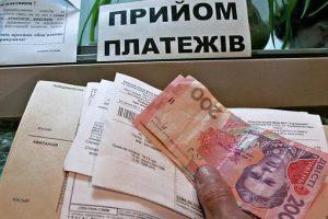 КП «Основание» уже подало в мэрию проект решения о повышении тарифов