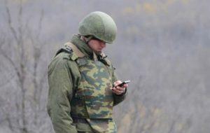 Рада ограничила использование мобильной связи военными в зоне АТО
