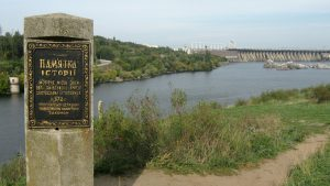 Запорожская область теряет свой туристический потенциал