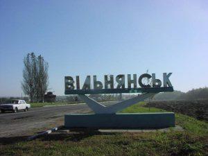 В Запорожской области переизбран очередной глава райсовета