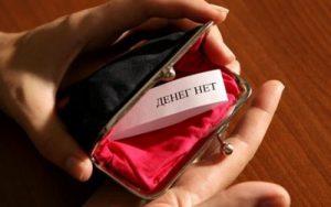 В Запорожской области задолженность по зарплате, пенсиям и стипендиям превышает 48 миллионов гривен