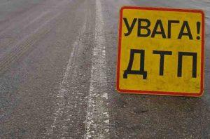 В Запорожье столкнулось три автомобиля, пострадала пожилая женщина