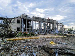 В сети обнародованы фото аэропорта в Луганске
