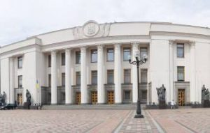 Как запорожские нардепы коллег неприкосновенности лишали: результаты голосования