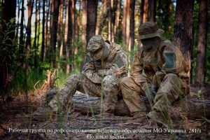 Для украинских военных волонтеры разработали новый камуфляж