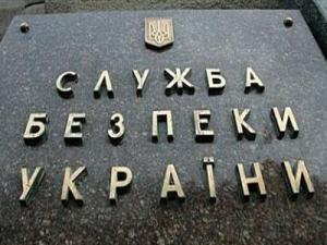 Диверсанта, инструктора террористов, задержали в Запорожье