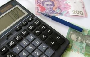 Сотрудники Запорожгаза увольняются из-за низкой зарплаты