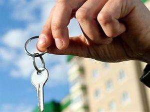 На жилье семьям и бойцам АТО выделят 300 миллионов
