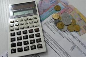 Правительство оплатит услуги ЖКХ 6 миллионам украинцев