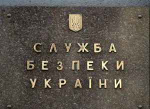 СБУ: террористы не платят пенсий, в «ДНР» растет социальное напряжение