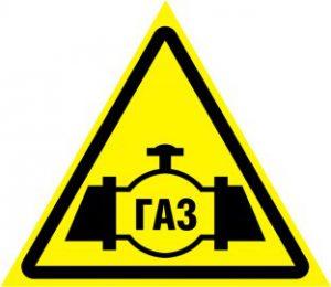 Двум районам Запорожья завтра отключат газ
