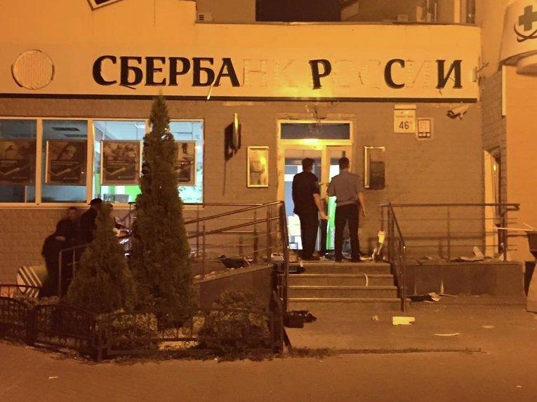 Ночью в Киеве прогремело два взрыва