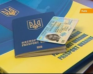Сегодня у украинцев начинают брать биометрические данные