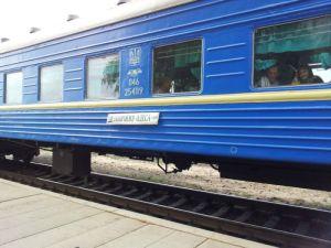 Запорожье с Одессой соединит новый поезд