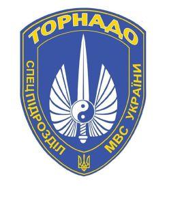МВД: задержан командир и бойцы роты «Торнадо»
