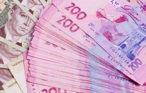 Запорожские ревизоры сохранили государству восемь миллионов гривен
