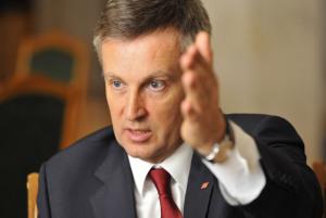 Запорожские нардепы отдали восемь голосов за увольнение главы СБУ