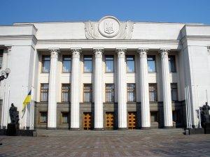 Запорожские нардепы вступились за бизнес Богуслаева