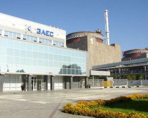 На Запорожской атомной станции проведен экологический аудит