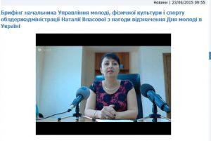 Запорожские чиновники вышли в онлайн